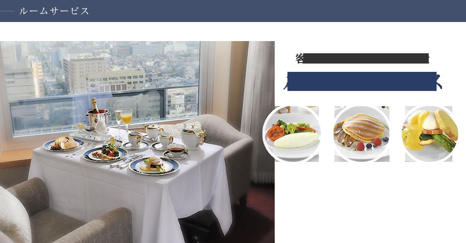 京都で迎える贅沢な一日の始まり和定食